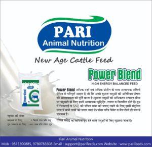 Pari Nutrition
