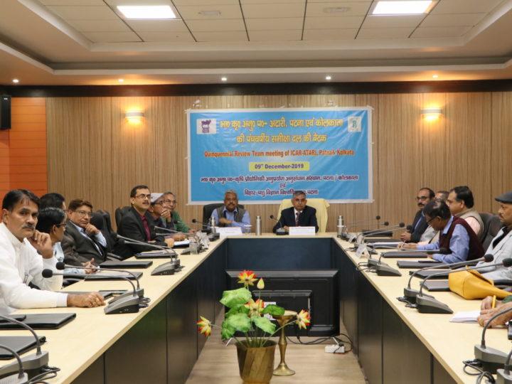 भा० कृ० अनु० प० अटारी पटना एवं कलकत्ता की पंचवर्षीय समीक्षा दल की बैठक