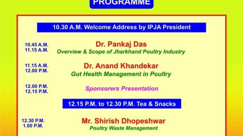 IPJA TECHNICAL SEMINAR ON POULTRY IN RANCHI ON 6TH JULY